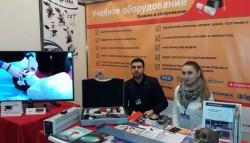«Կրթություն 21-րդ դար» միջազգային ցուցահանդես